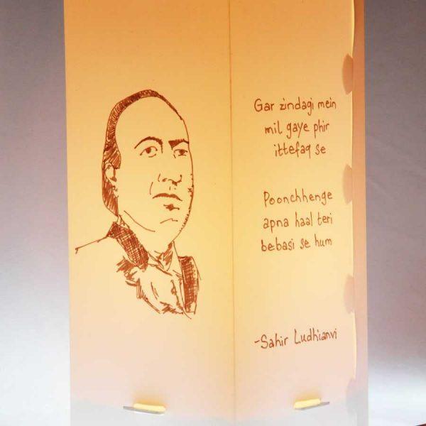 Artykite Sahir- Amrita Lamps