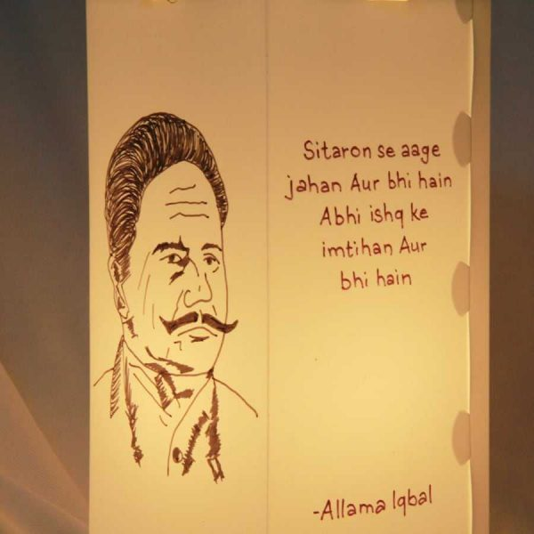 Mirza Ghalib- Allama Iqbal Lamps