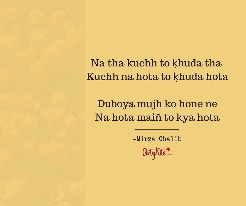 Mirz-Ghalib|Urdu-Poetry