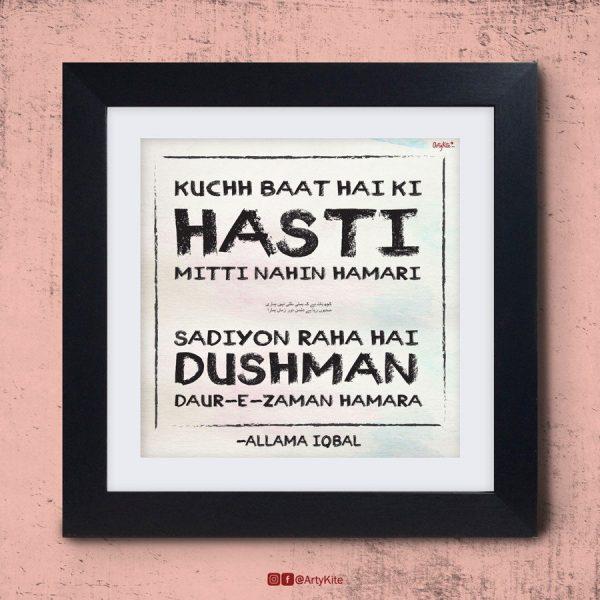 Hasti-Mitti-Nahi-Hamari|Iqbal-poster|Artykite