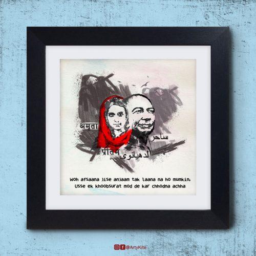 Woh-Afsana-Jise-Amrita-Sahir Poster Artykite