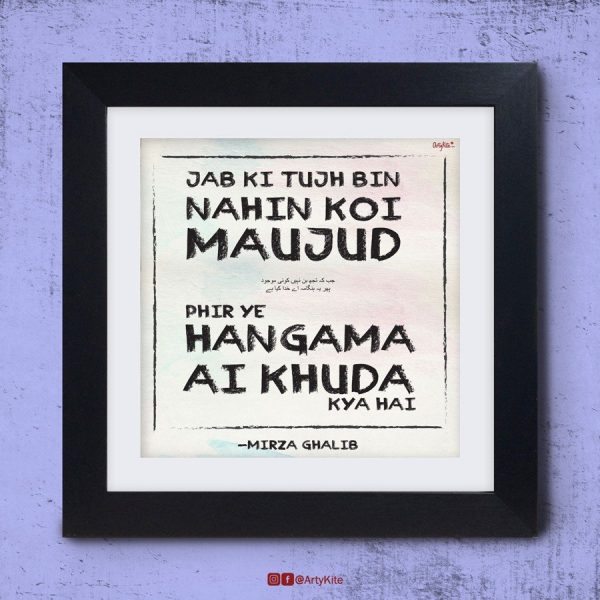 Phir-yeh-hangama-ay-khuda kya-hai|Ghalib-Poster|Artykite