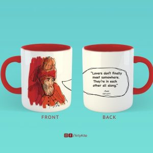 Lovers-don't-finally-meet-somewhere|Rumi-Mugs|Artykite