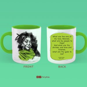 What-Are-Thy-Gods-To-Me-Sarojini-Naidu-Mug