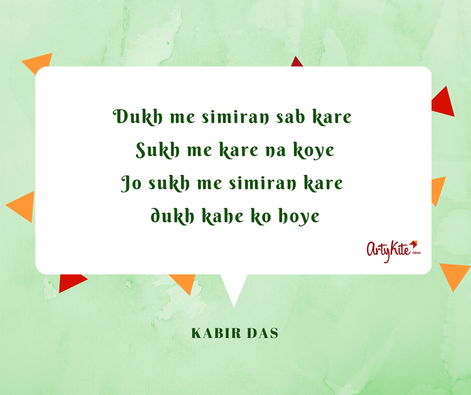 Top 10 Kabir Dohe With Meaning