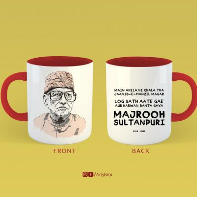Main-Akela-Hi-Chala-tha|Majrooh-Sultanpuri-Mugs