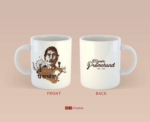 Munshi Premchand Mug
