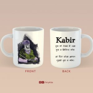 artykite   Gifts for booklovers