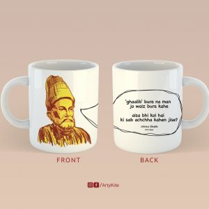 Mirza-Ghalib|Urdu-Poetry-Gifts