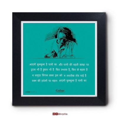 Aadmi-Bulbula-Hai|Gulzar-Poster|Artykite