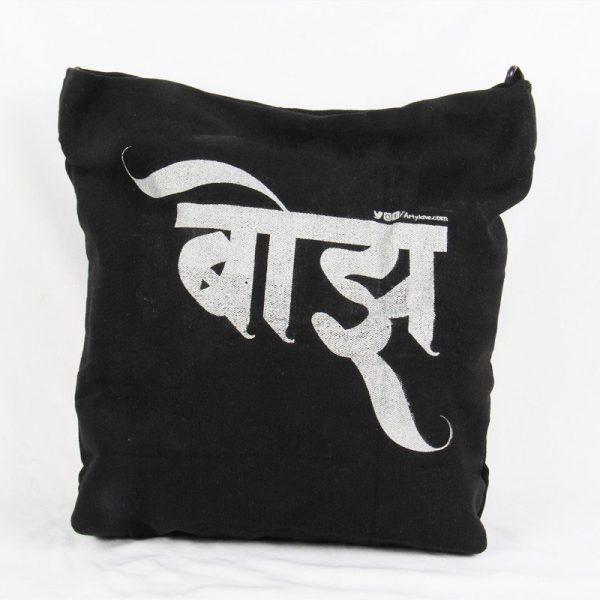 Cotton-Bags artykite