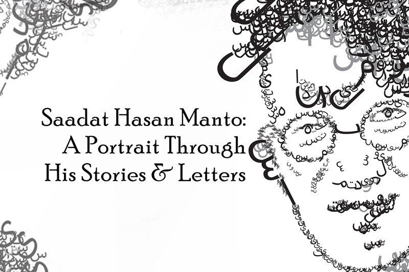 Saadat Hasan Manto: Stories