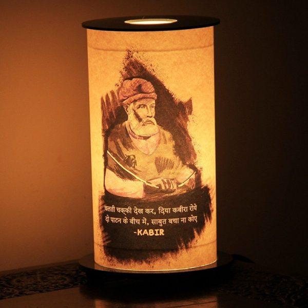 Kabir Lamp | Artykite