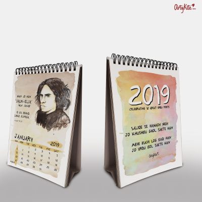 2019-Calendar-gifts-for-booklovers-india