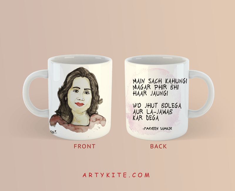 Gifts for Book Lovers | Artykite