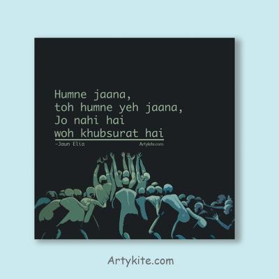 JAun elia Poster