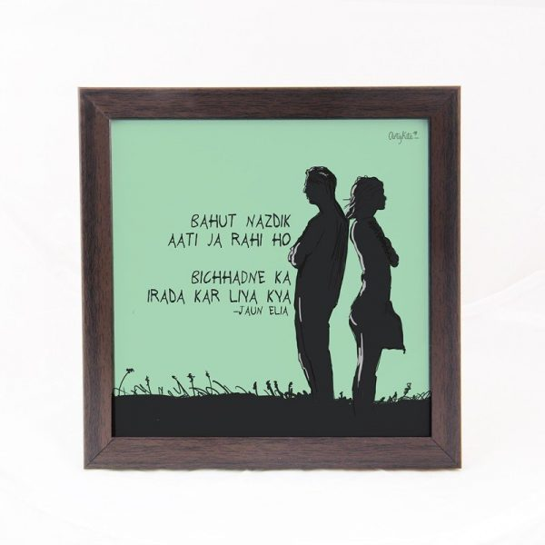 Poetry Gifts | Gifts for Booklovers