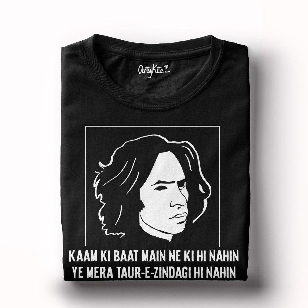 JAun Elia T-shirt