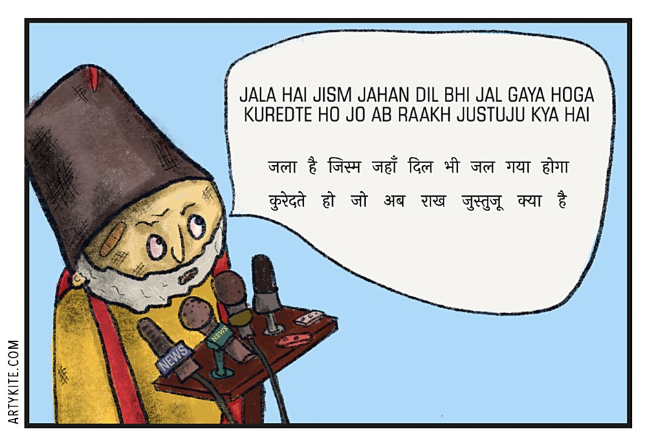 Ghalib cartoon