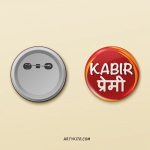 Kabir Premi