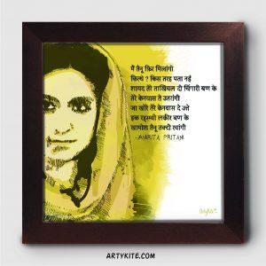 Amrita Pritam Poster