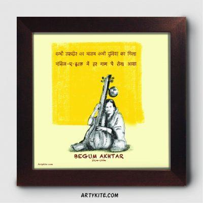 Begum Akhtar Poster