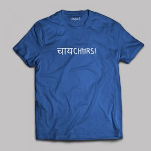 Chai Charsi T shirt