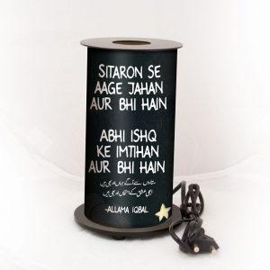 Sitaron se Aage Jahan