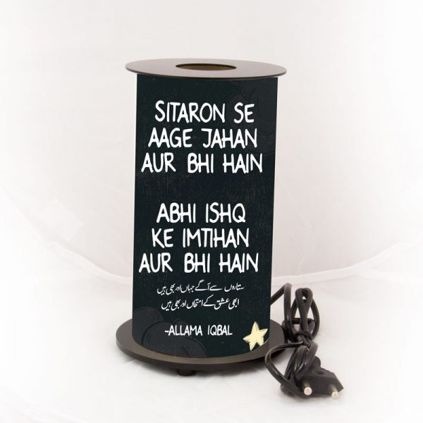Sitaron se aage- Allama Iqbal