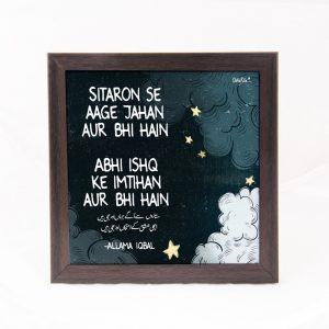 Sitaaron se aage jahan: Allama Iqbal