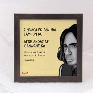 Zindagi ek fan hai- Jaun Eliya