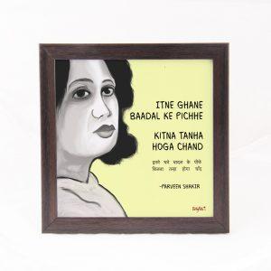 Kitna tanha hoga chand: Parveen Shakir