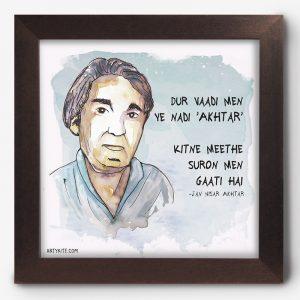 Dur vaadi me ye nadi- Jan Nisar Akhtar