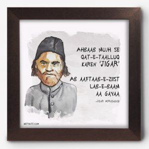 Ahbaab mujh se- Jigar Moradabadi