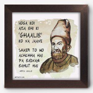 Hoga koi aisa bhi ki- Ghalib
