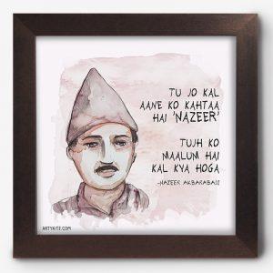 Kal kya hoga- Nazeer Akbarabadi