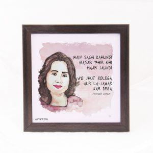 Main sach kahungi- Parveen Shakir