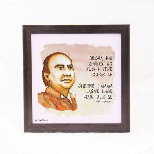 Dekha hai zindagi ko- Sahir