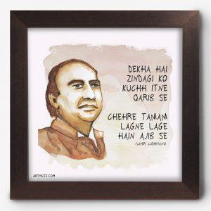 Dekha hai zindagi ko- Sahir Ludhianvi